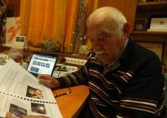 Йордан Йовков-Шибил 1ч.