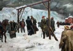 Хр.Ботев - Обесването на Левски - рец. Богдан Дуков